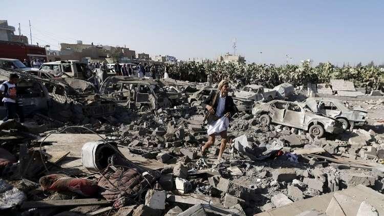 منظمة العفو تنتقد مبيعات السلاح الغربية للسعودية وحلفائها في حرب اليمن