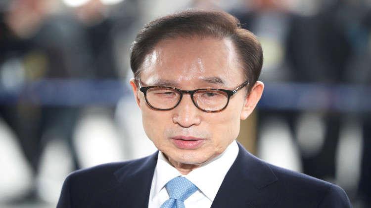 تعرف على مواصفات زنازين رؤساء كوريا الجنوبية المتهمين بقضايا فساد