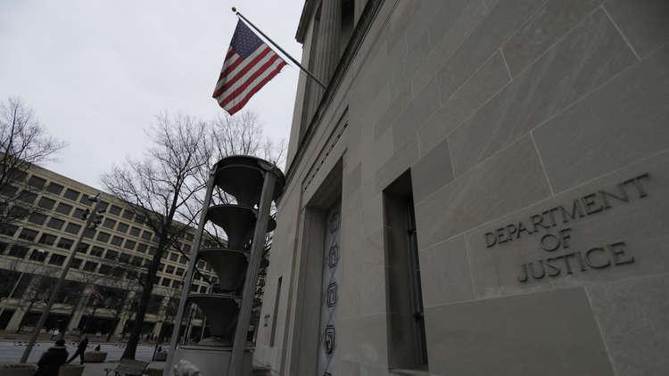 واشنطن تفرض عقوبات على