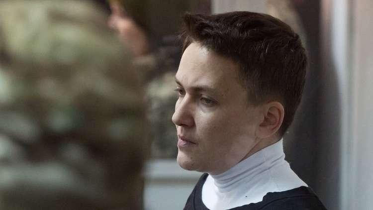 القضاء الأوكراني يحكم على سافتشينكو بالحبس لمدة شهرين