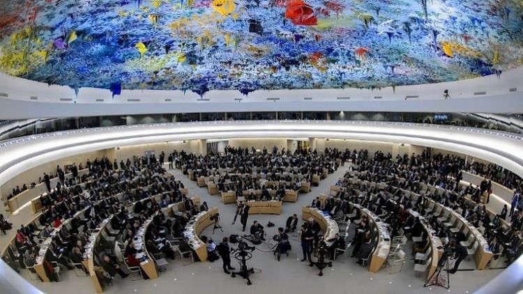 مجلس حقوق الإنسان يعتمد 5 قرارات تدين إسرائيل