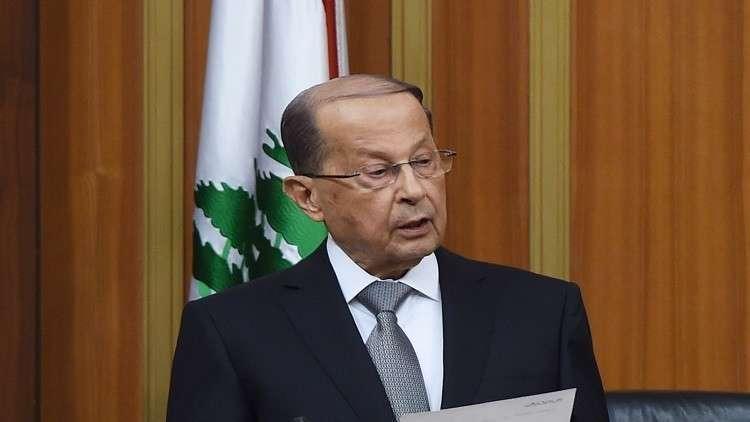 عون يحذر من خطر إفلاس لبنان