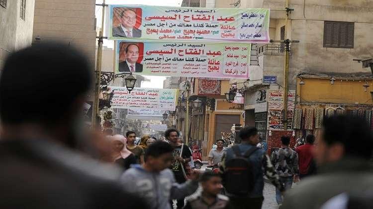 بدء الصمت الانتخابي في مصر