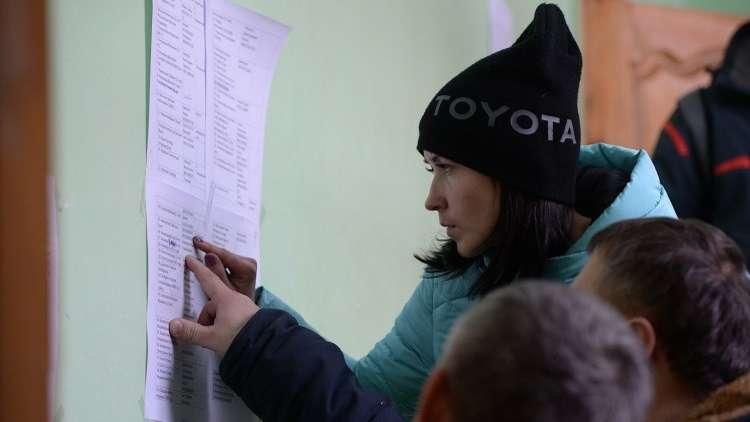لجنة التحقيق في مأساة كيميروفو: مخارج الإطفاء في المبنى كانت مغلقة