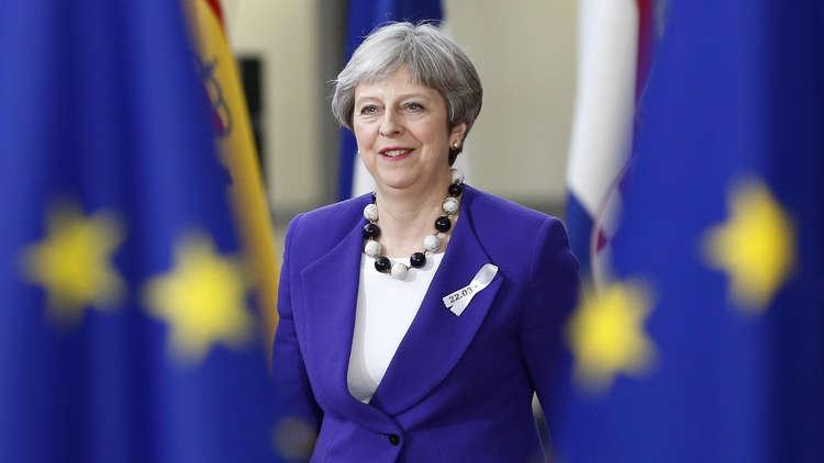 لندن ترحب بالدعم الأوروبي ضد موسكو بشأن سكريبال