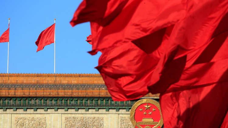 بكين مستعدة للتفاوض مع واشنطن لإنهاء الخلافات التجارية