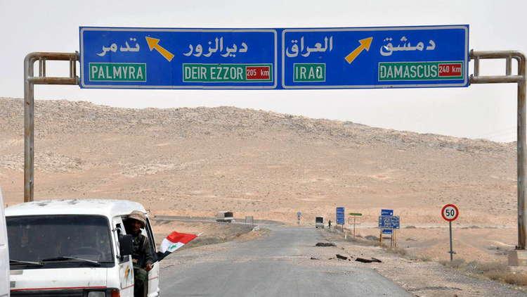 صفقة روسية سورية لمدة 50 عاما لاستخراج الفوسفات من مناجم في تدمر