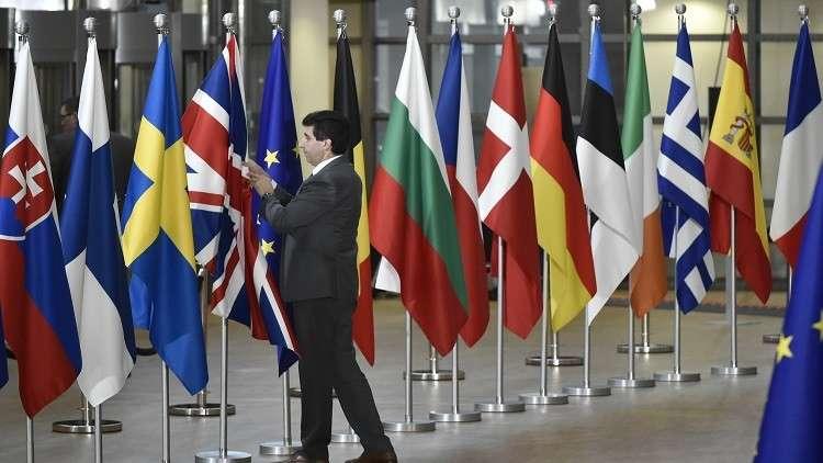 عدد من الدول الأوروبية وكندا تطرد دبلوماسيين روس بسبب قضية سكريبال