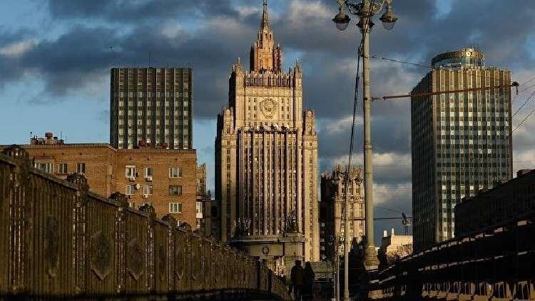 الخارجية الروسية: قرار ترحيل دبلوماسيينا الاستفزازي لن يمر مرور الكرام وسنرد عليه