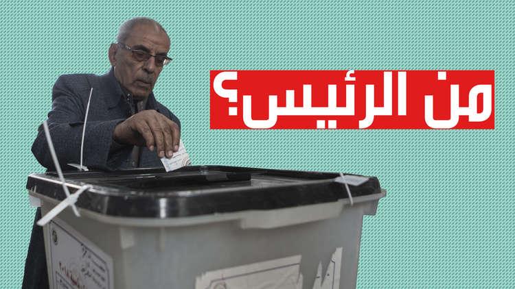 مصر.. سباق الرئاسة