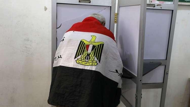 هيئة الانتخابات المصرية: الفرز سيكون نهاية اليوم الثالث والنتيجة في 2 أبريل