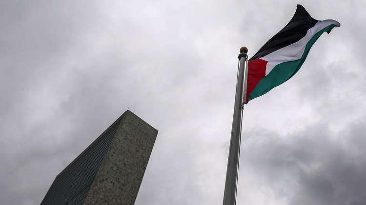 الأمم المتحدة ترفض قبول أي تغيير على حدود 1967