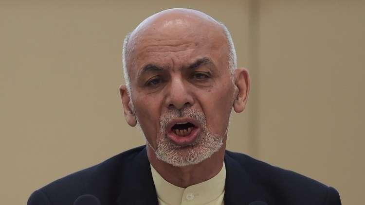 الرئيس الأفغاني يكشف عن عدد مسلحي