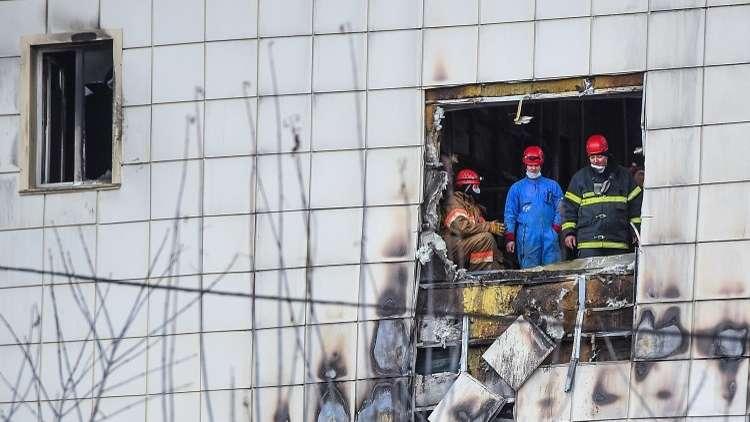 لجنة التحقيق الروسية تحدد فرضيتين لنشوب حريق كيميروفو