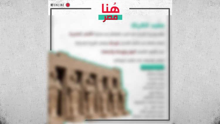 أسرار مجمع معابد الكرنك في صعيد مصر