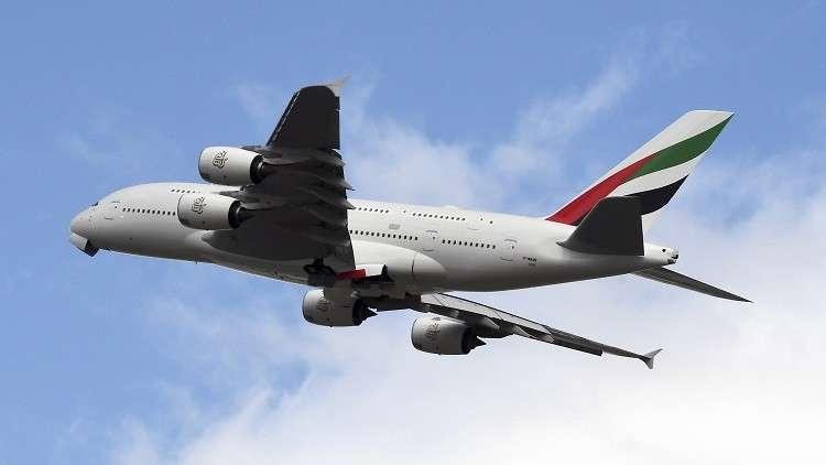 الإمارات: ثانية واحدة كانت تفصلنا عن كارثة أثناء اعتراض طائرتينا