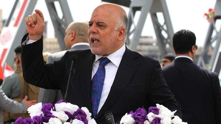 العبادي: مشاريع تقسيم العراق لن تتوقف