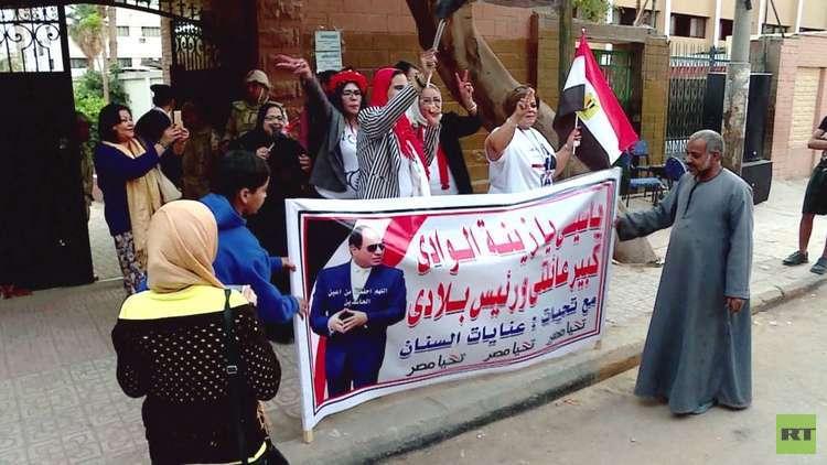 انتخابات مصر الرئاسية في يومها الثاني
