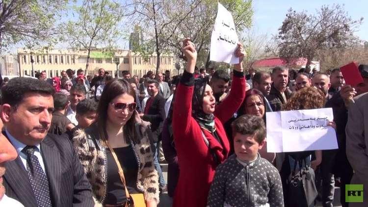 تواصل التظاهرات في كردستان العراق