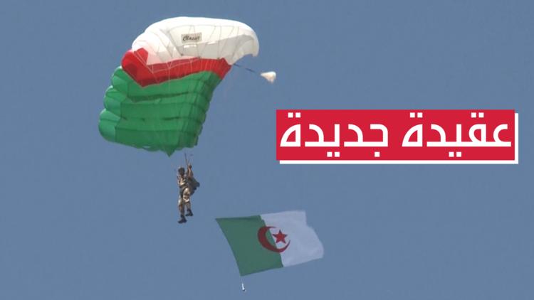 مفاجأة.. لهذه الأسباب يحدث الجيش الجزائري عقيدته