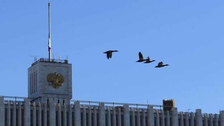 روسيا تنكس أعلامها حدادا على ضحايا حريق كيميروفو