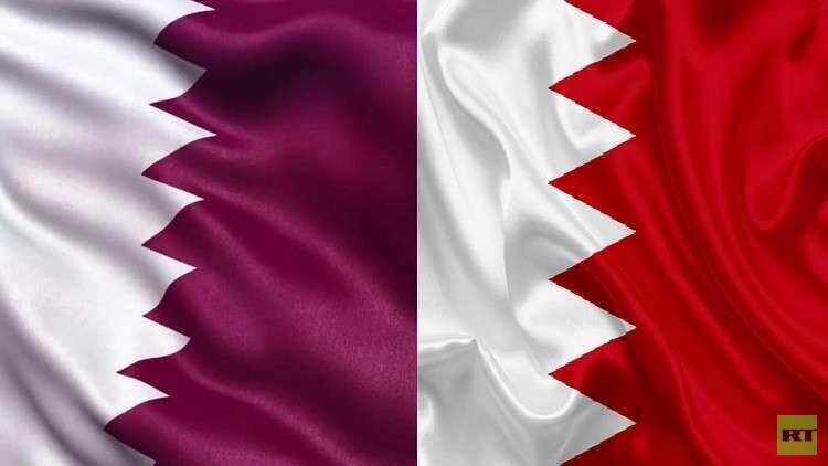 قطر تشكو البحرين للأمم المتحدة