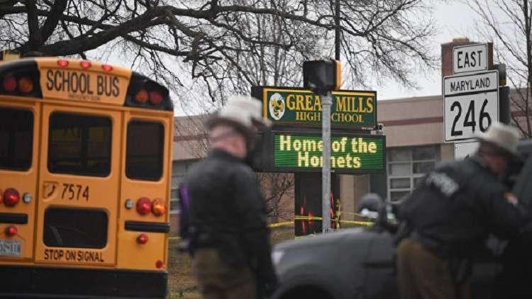 انتحار مراهق أطلق النار في مدرسة بولاية ماريلاند