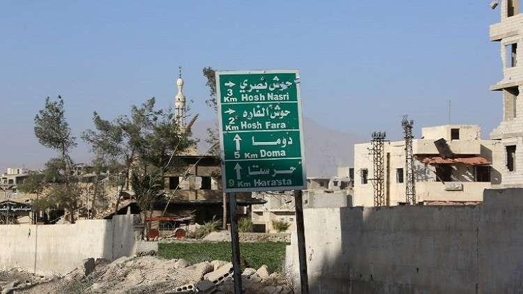 إلى أين وصلت مفاوضات السلطات السورية و