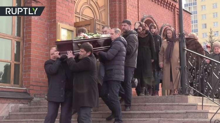 تشييع جنازة معلمة ضحت بحياتها لإنقاذ أطفال من حريق كيميروفو