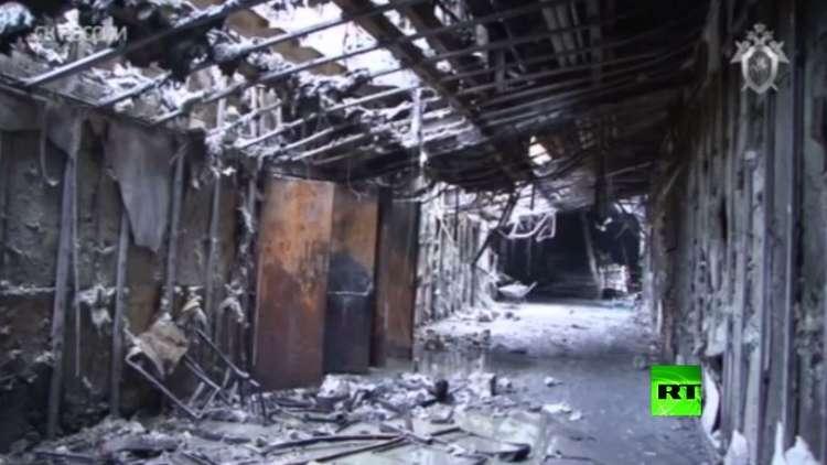 فيديو من داخل المجمع التجاري الذي وقعت فيه مأساة كيميروفو