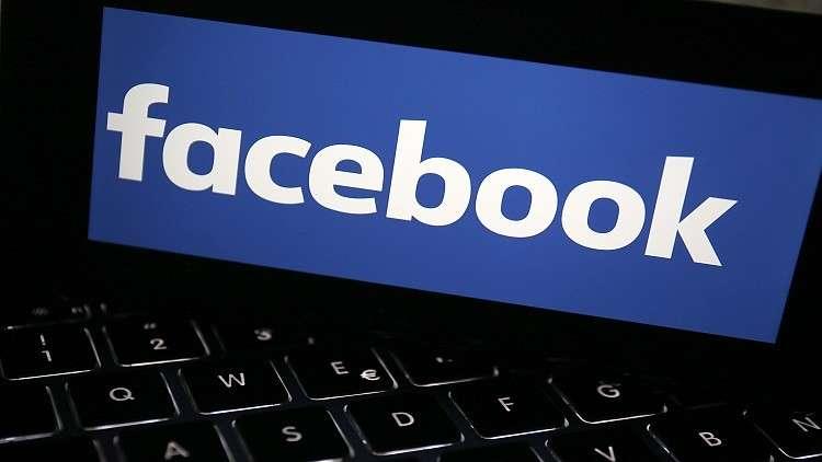 فيسبوك تقدم أدوات جديدة تسمح بحذف وكشف البيانات المسربة