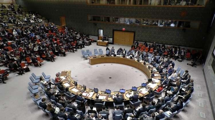 مجلس الأمن الدولي يدين هجوم الحوثيين على السعودية