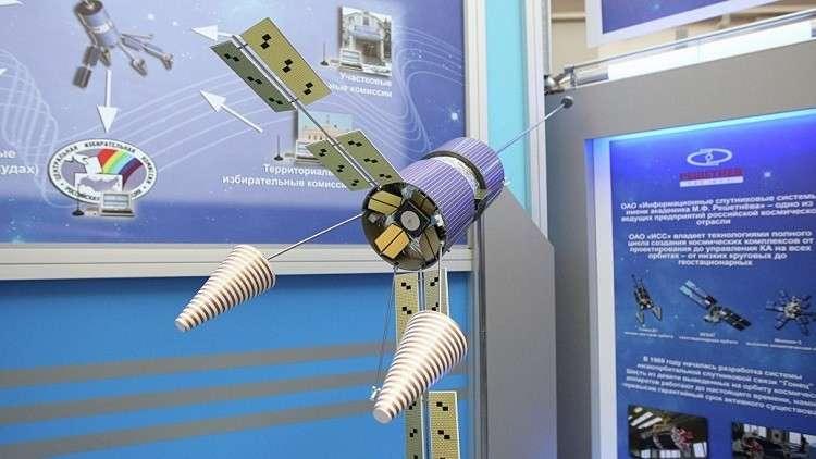 احتمال اندماج أضخم نظامين للملاحة الفضائية في روسيا والصين