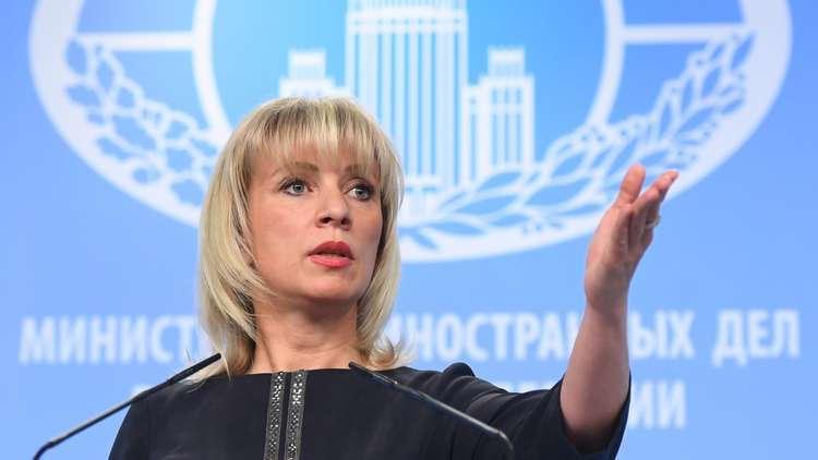 الخارجية الروسية تطالب كييف بإطلاق سراح طاقم سفينة روسية تحتجزها