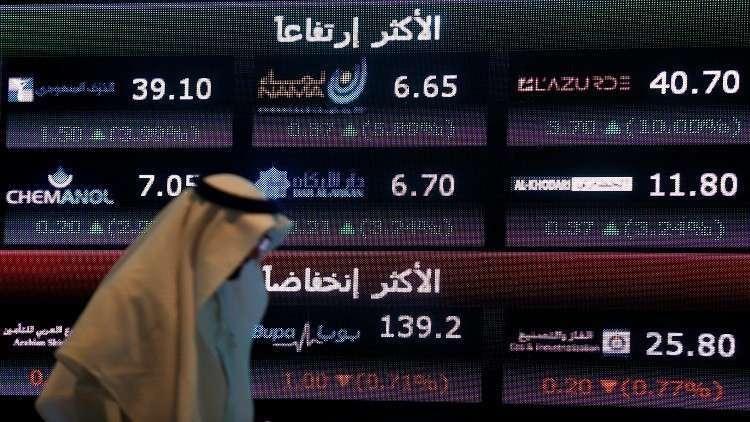 السعودية عنوان الحدث الأكبر في الأسواق الناشئة منذ 2001