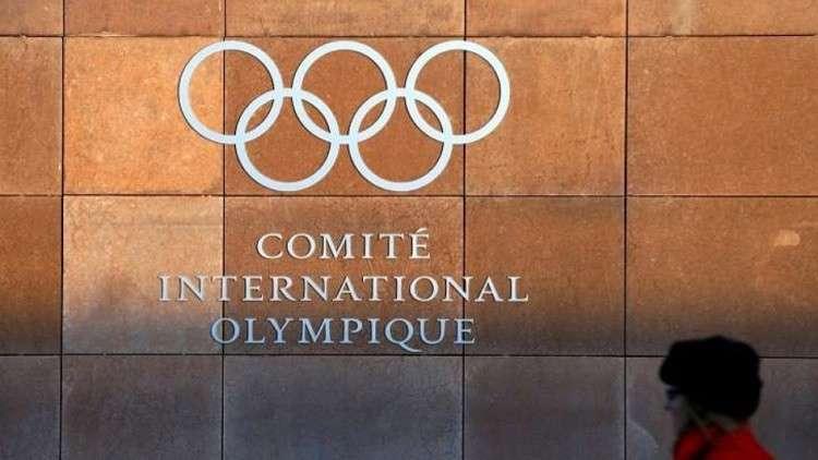 أولمبياد 2026.. إيطاليا تقترح ترشيحا مشتركا لميلانو- تورينو