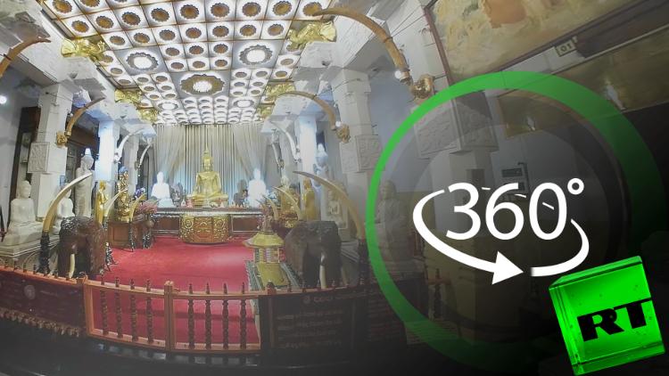 رحلة إلى سريلانكا بتقنية 360 مع RT - الحلقة الثالثة