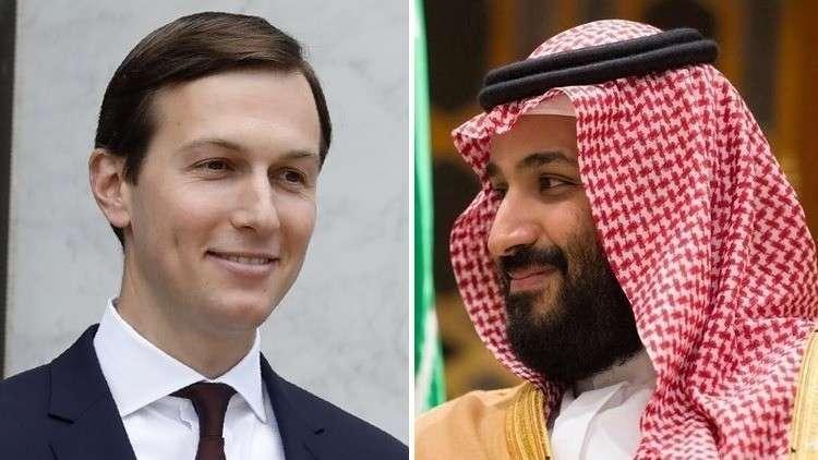 مطالب بالتحقيق مع صهر ترامب في تسريب معلومات سرية لولي العهد السعودي