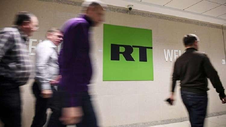 RT تتجاوز عقبة أمريكية جديدة وتواصل البث في واشنطن