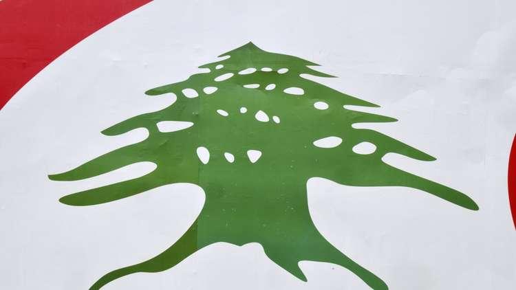 لبنان يقر موازنة 2018