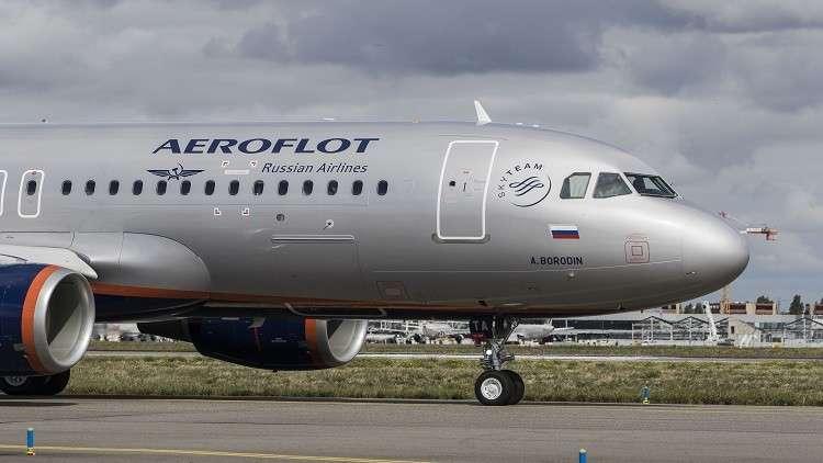 السلطات البريطانية تفتش طائرة روسية في مطار لندن..وموسكو تعتبر العمل استفزازا