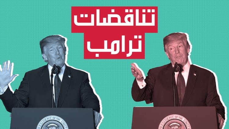 مواقف محرجة بين ترامب ومسؤولين في إدارته