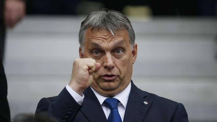 رئيس وزراء المجر يتهم جهات بالسعي لإسقاطه