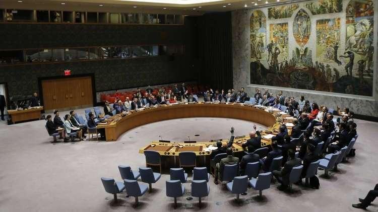 مجلس الأمن يدرج سفنا وشركات في قوائمه السوداء بسبب كوريا الشمالية