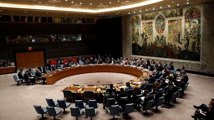 مجلس الأمن يخفق في تبني موقف موحد من أحداث غزة