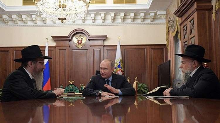 في عيد الفصح اليهودي.. بوتين يشيد بدور يهود روسيا في حياة المجتمع