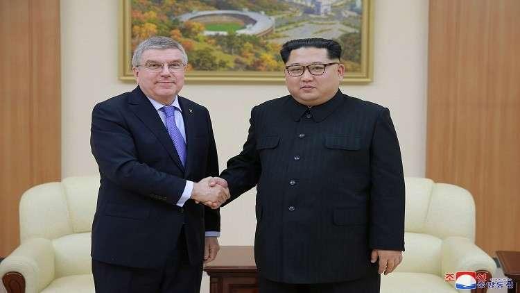 الزعيم الكوري الشمالي يتلقى ثناء من رئيس اللجنة الأولمبية الدولية