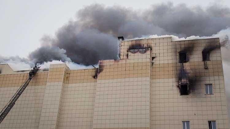 اللحظات الأخيرة قبل أن يبتلع حريق كيميروفو ضحاياه