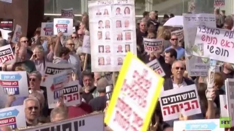 تظاهرات بإسرائيل تدعو نتنياهو للاستقالة