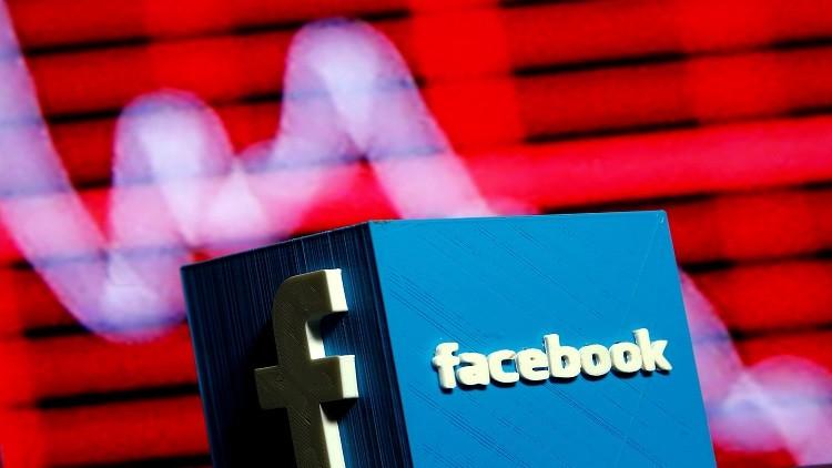 فيسبوك خاص بالمصريين !